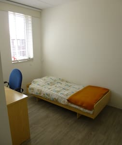 Room available in our house - Wageningen - 獨棟