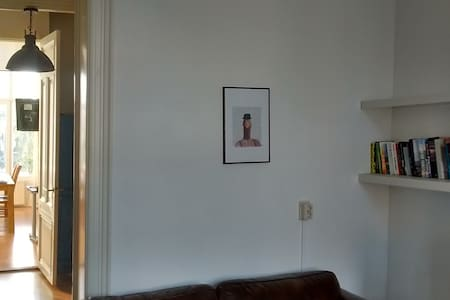 Beautiful big apartment close to centre Rotterdam - Rotterdam - Condominium