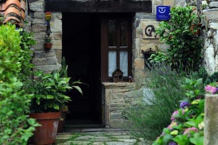 Casa Rural con Impresionantes vistas - Lugar de Abajo - Ev