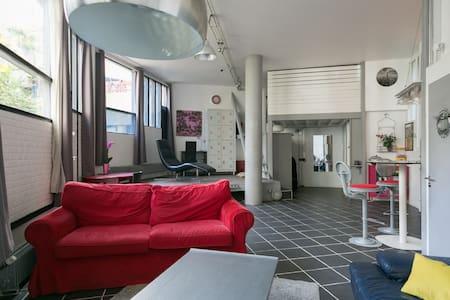 Loft 65 m2 tout proche de Paris - Ivry-sur-Seine