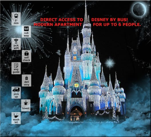 #1 【MONTHLY】DIRECT ACCESS TO DISNEY! 3MN TO STN