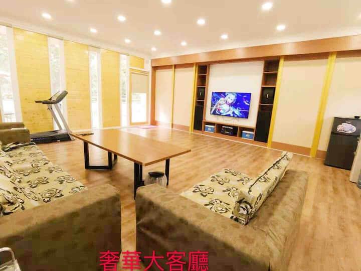 近花蓮市區 超奢華獨立別墅帶室外燒烤區和倆個私家停車位 超大4k超清smart tv帶卡啦ok系統