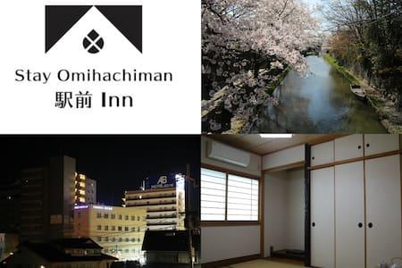 Stay Omihachiman Station Inn
