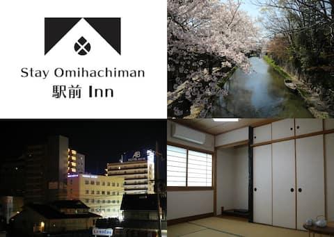 Stay Omihachiman Station Inn ステイ近江八幡駅前イン  FreeWifi