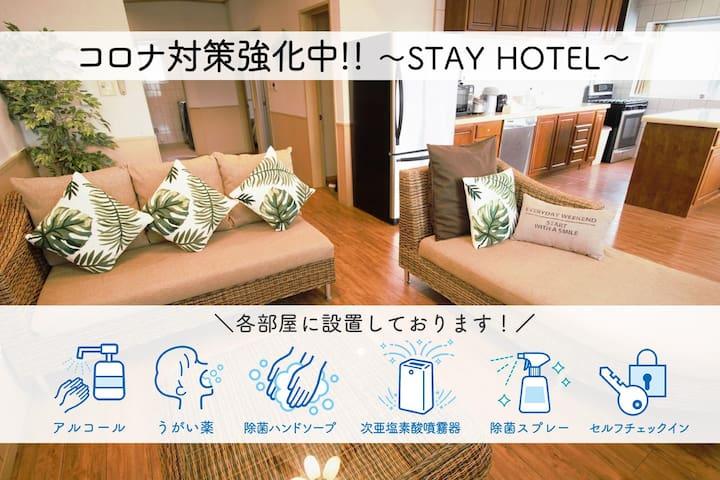 [Precaution]Cozy Condo★12ppl max★Sea View★3F-1
