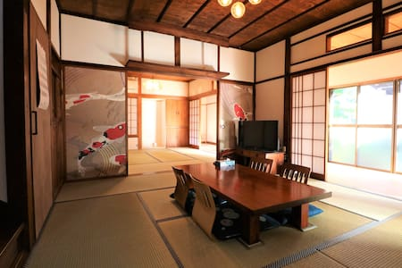 Japanese Classical House in fisherman's village