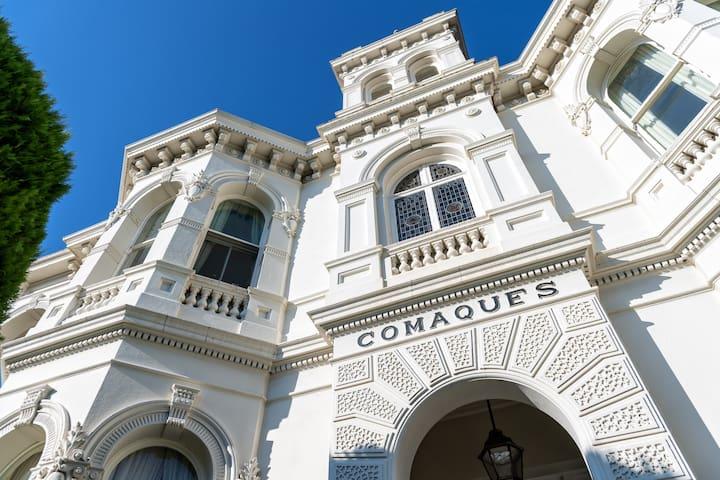 Melbourne Comaques