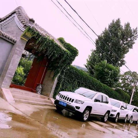 北京 水源别院 包院独享 宁静的小山村 古香古色的惬意别院 复古大宅加千平私人花园 - Peking - Rivitalo