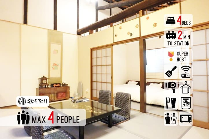 [VK] Nice Kyoto House in Higashiyama 4 Guests