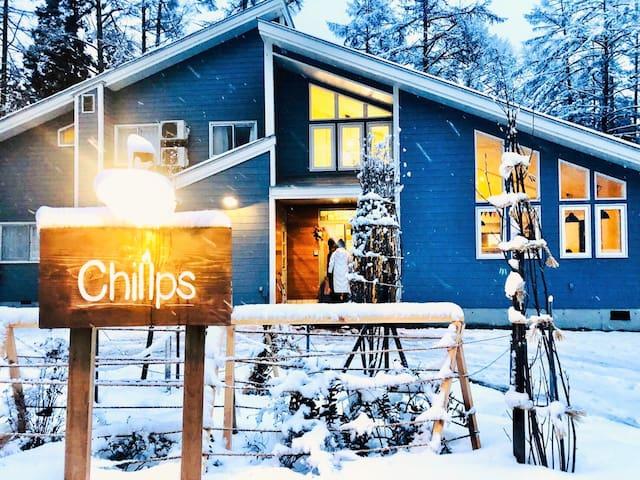 Chillps,チルプス,Hakuba,Lodge,Room D