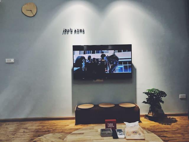 Joe's home[莲花湖旁]