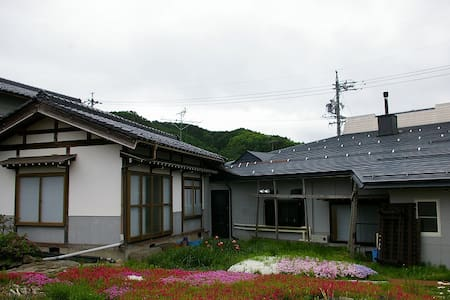 Guest House  Honami-Kaido [Triple Room]