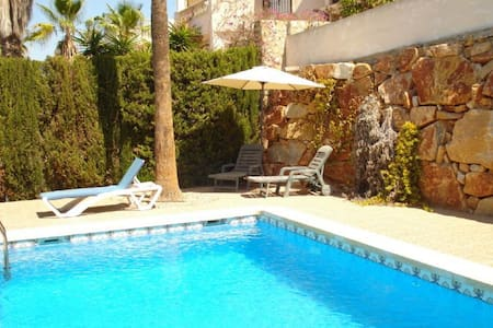 3 Bedroom Villa Private Pool Las Ramblas Golf - Orihuela, Province of Alicante