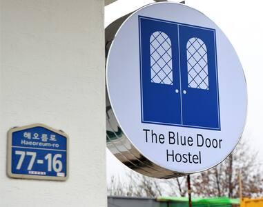Blue Door Hostel - 외옹치 해변 - Haeoreum-ro, Sokcho-si