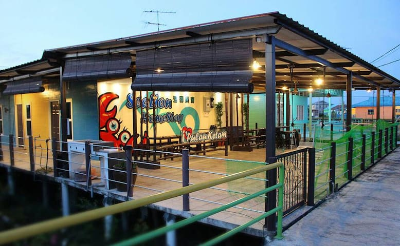 Activity area - Karaoke
