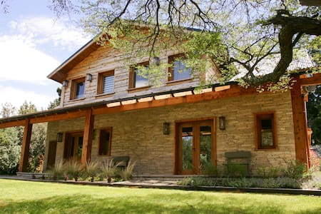 Astonishing House in Bariloche - San Carlos de Bariloche