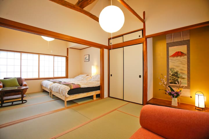 -Megumi- Beautiful House in Kyoto Higashiyama - Sakyō-ku, Kyōto-shi - Ryokan (Japó)