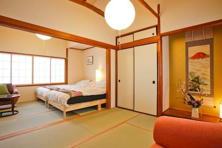 -Megumi- Beautiful House in Kyoto Higashiyama - Sakyō-ku, Kyōto-shi - Ryokan (Japan)