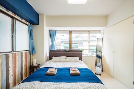 43 人気の池袋エリアの部屋がNEWオープン、東京どこへでもアクセス良好!wifi付き最大3名 - Toshima-ku - Daire