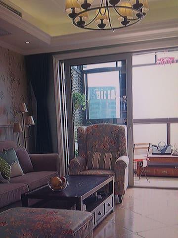 1314 love apartment - 马德里