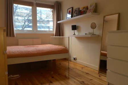 Large Double Room • Super Location - London - Apartment