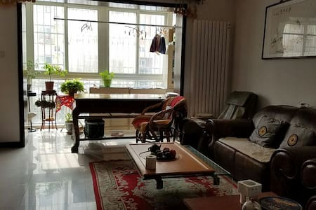 北京顺义城区舒适安逸的公寓 - Pequim - Casa