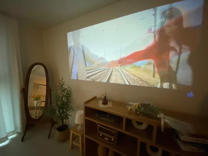 Hannah's house -야경,전망이 좋은 방, 영화 ,데이트