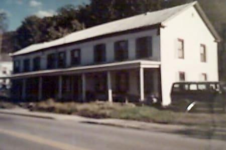 5 minute NYST  Davenport  Oneonta Inn  Room  3