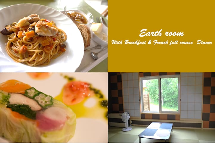 """French dinner available! Standard House """"Earth"""""""