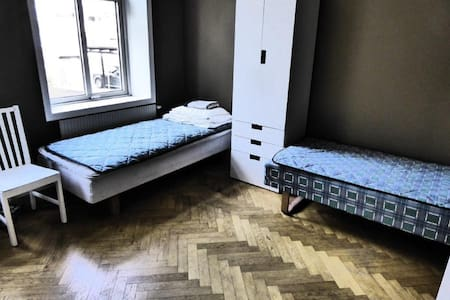 Really cheap bed - close to Copenhagen - Landskrona - 公寓