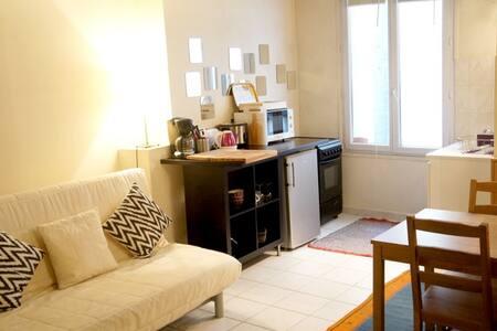 5e Notre-dame1 Near by Seine river - 巴黎 - 公寓