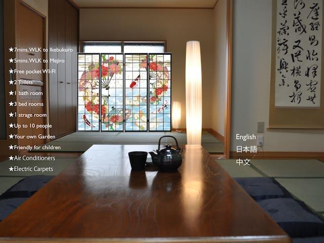 Short wk Mejiro & Ikebuku 83sq.3BD Family House#D1