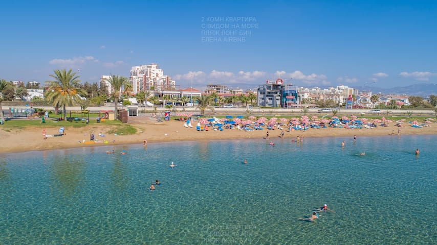 ! APARTMENT WITH SEAVIEW ! 3 MIN WALK FROM BEACH !