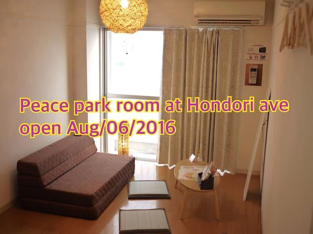 #16 Peacepark(30sec)Hondori-ave(10sec) up2 5