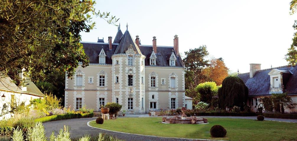 """Gîte """"Le JARDIN"""" @Château de Fontenay - BLERE- - Bléré"""