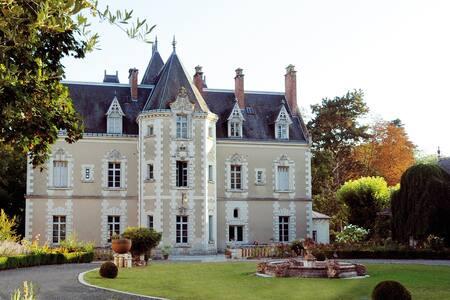 """Gîte """"Le JARDIN"""" @Château de Fontenay - BLERE- - Bléré - Luontohotelli"""