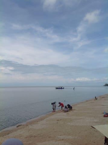 Kampong Atok