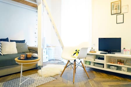 Cozy studio close to Place des Terreaux - Lyon - Apartmen