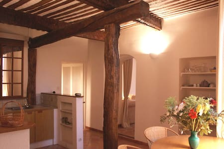 Appartement dans le village - Lourmarin - Apartemen