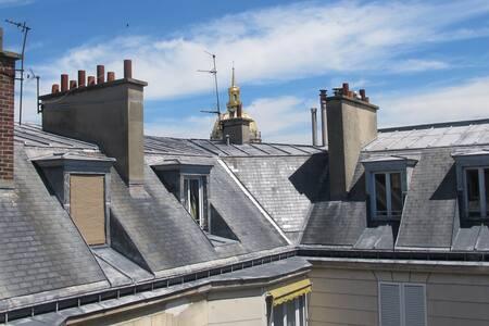 Soleil Invalides - Párizs - Lakás