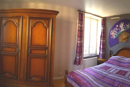 Cosy room in a quiet village in South Picardy - Rully - Casa
