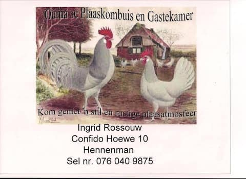 Ouma se Plaaskombuis en Gastekamers