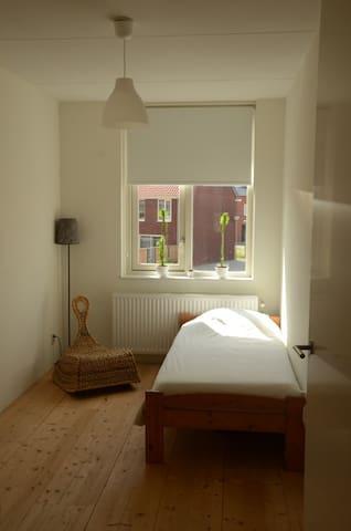 Kamer in modern huis in Arnhem-Zuid - Arnhem - Hus