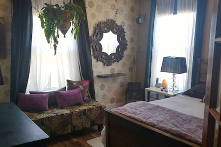 Private Room In the Village - Tatamagouche - 獨棟