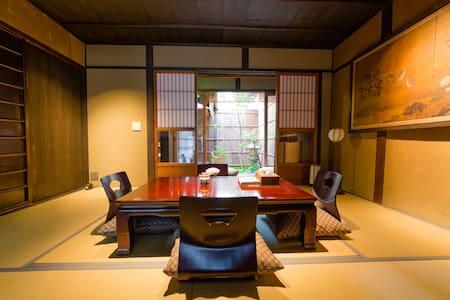 Kumo Machiya Stay(Nijo)-雲.小星 - Kyōto-shi - Haus