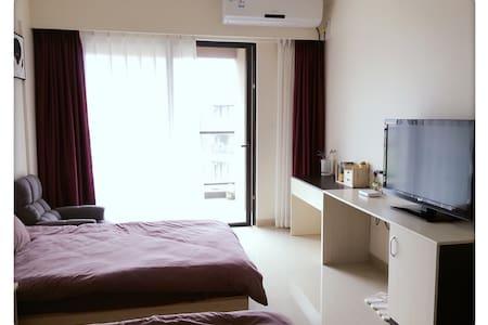 化繁为简,做一间有温度的舒适人文公寓 - 恩平市 - Apartment