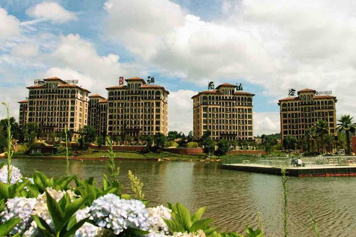 温泉山谷度假酒店