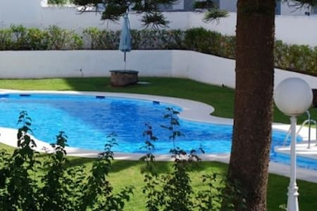 Central nerja apt close to beach with pool - Nerja - Apartment