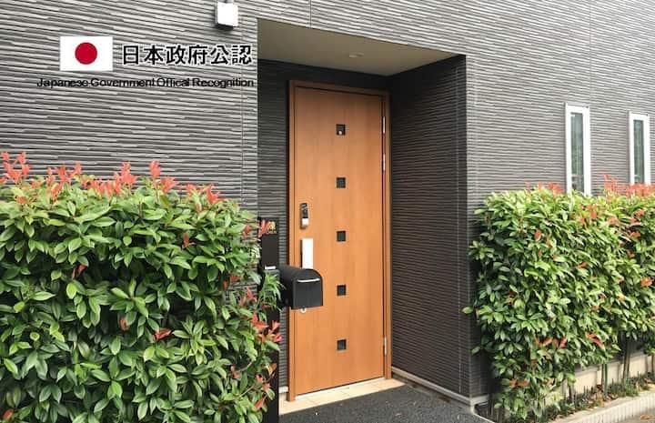 【合法民宿】Amazing House in Ikebukuro池袋C.J.T House