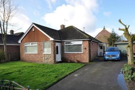 Quiet Location in Rural South Yorkshire - Fishlake - Bungalo